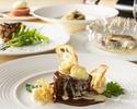 <ディナー>9/1~11/3・・・S.AMBROGIOコース / ¥12,300-