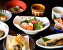 【ディナータイム】彩り豊かな季節の食材を楽しむ全8品のリーズナブルプラン《旬コース》