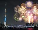 ◆◆◆◆【7/27】隅田川花火大会ディナー特別メニュー◆◆◆◆