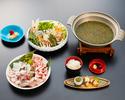 茶葉鍋(昼・夜ご利用可能)