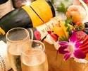 【お祝いコース】個室2.5時間《メッセージ付きハニトー+料理6品8種+ソフトドリンク飲み放題》