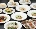 Dinner Course - Shunten