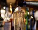 【ウェブ予約特典付き・席のみ予約】特典は乾杯スパークリングワイン!