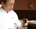 10月7日限りの特別イベント OZAWA料理教室#19