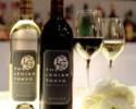 【お祝い ディナー】フルボトルワイン&ホールケーキ付きお祝いプラン