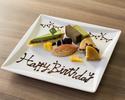 Message Dessert Plate