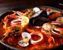 【ランチ・乾杯ドリンク付き】本格スペイン料理タパスや人気のパエリアを味わう!モダンなスペインバルの充実ランチ!