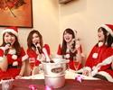 【12/1~12/25限定】2時間クリスマス女子会(2時間制+料理4品+特製ハニートースト+150種飲み放題)