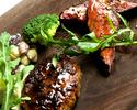 Aging Humburger & Hangingtender Steak Lunch