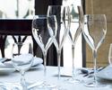 【Drinks】 Pairing wine (4 varieties) Curso de Vinos OGASAWARA