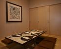 完全個室席 (室料1部屋3,000円)