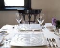 【平日限定】ご会食やお祝いの席にも最適。ランチコース 【Condesa】