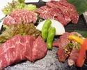 【90分飲放付】黒毛和牛食べ放題5300円コース