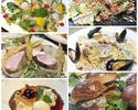 <ラボラトリオ>料理6品+飲み放題2.5h 3000円カジュアルパーティーコース