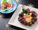 ペアディナーセット お飲み物付き 大志満で楽しむ和のクリスマス