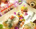 【女子会・記念日に】スパークリングワインも2時間飲み放題&食後のCafe付き メッセージ入りパンケーキプレートのアニバーサリーコース
