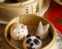 ●【公式サイト 土日祝祭日 予約限定 】 トラディショナル香港飲茶 + Kawaii 点心セット