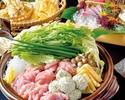 【数量限定】大山鶏とつくねのハリハリ鍋コース 3500円(全7品)