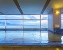 日本料理 冬のあったかプラン ランチ+入浴