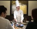 """【Teppan-yaki】Brand Beef Dinner """"Oboroduki-yo"""""""