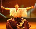 "Ninja Show ""Kyogoku Ninja retsuden"" Kids (Age 7-12)"