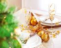 クリスマス 1部 特別ディナー