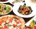 【ランチコース】薪窯ピッツァ2種や特製パスタ、デザートなど全7品