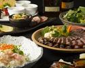◆忘年会人気NO.1◆冬の食材&サーロインをメインにお料理全6品と3時間飲み放題付【満足プラン】