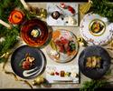 【ディナー】クリスマス限定コース【12月22日〜25日】