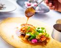 【ディナー】スタンダードコース【高級食材を使った贅沢ディナー】