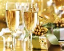【Xmas2017 12/23~25】乾杯シャンパン付!大切な人と過ごす聖夜のスペシャルコース<ノエル>
