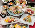 【慶事・結納・お顔合わせ】「菖蒲(しょうぶ)」7,000円(お料理のみ)