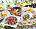 【ベストプライス】通常1944円→1650円!茶美豚ステーキやシェフ特製料理、クレープなど豊富な種類が食べ放題!