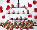 ● 【Online Booking Only】 Strawberry Afternoon Tea Set (Weekday / No Smoking)