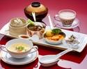 【期間限定!】 中国料理「桂蘭」 四種プレートセット