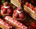 苺のホワイトチョコレートのパン