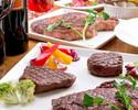 【デートや接待におすすめ】当店自慢の熟成肉を存分に堪能する◆贅沢熟成肉コース◆大満足プラン