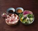 旬野菜+米澤豚ロース100g しゃぶしゃぶコース