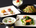【Party Plan】Dinner course