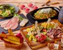 [肉極みコース]お食事5品9種+3時間+アルコール&ソフトドリンク飲み放題込み
