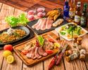 <金土祝前日>[肉極みコース]お食事5品10種+3時間+アルコール&ソフトドリンク飲み放題込み