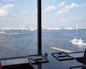 <ランチ>【WEB予約限定×窓確約席】乾杯ドリンク付き&最上階からの眺望とともに愉しむランチコース