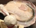 ミドル牡蠣食べコース