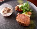 【Dinner】Prefix 5 plates 8,500 yen(メニューより5品お選び下さい。)