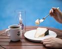 【CAFE】お席のご予約