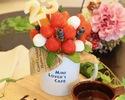 いちごフルーツブーケのサプライズ記念日コース