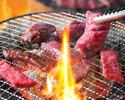 【 プレミアム焼肉食べ放題 大満足の82種+飲み放題95種 】