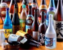 【All you can drink 95 kinds】 Contents