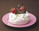 【15:00-16:00】ストロベリー・ショートケーキを予約する