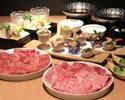 "Meeting ""Tottori Wagyu Beef Sukiyaki Party"" ""Special price"""
